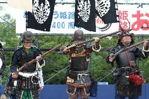 Tanegashima1364453525